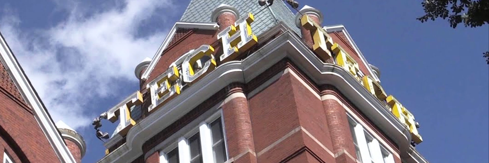"A photo of the letters ""TECH"" on Tech Tower."